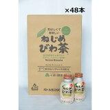 ねじめびわ茶ボトル缶(290ml) ×48本※送料無料(北海道、沖縄、離島を除く)メーカー直送の為キャンセル、代引、同梱不可。