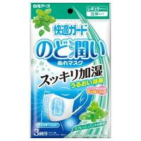白元アース 快適ガード のど潤い ぬれマスク リフレッシュミントの香り (レギュラーサイズ 3セット入)