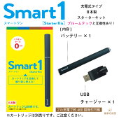 Smart1スターターキット