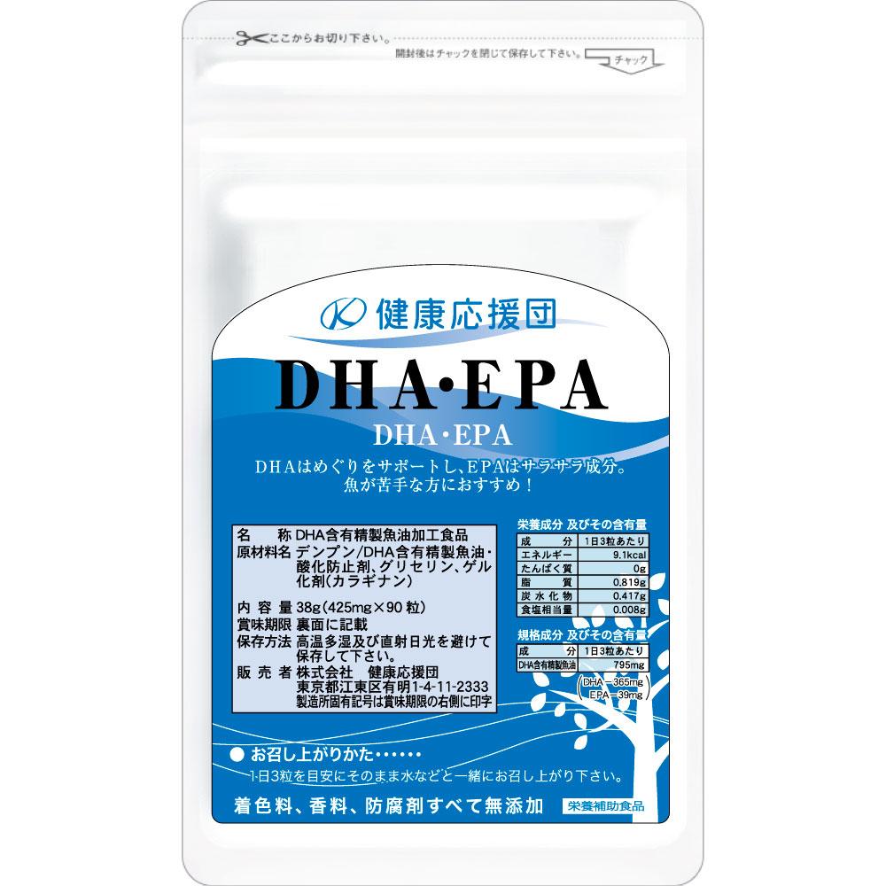 脂肪酸・オイル, DHA 12 DHAEPA dha DHAEPADHAEPADHADHAEPA3