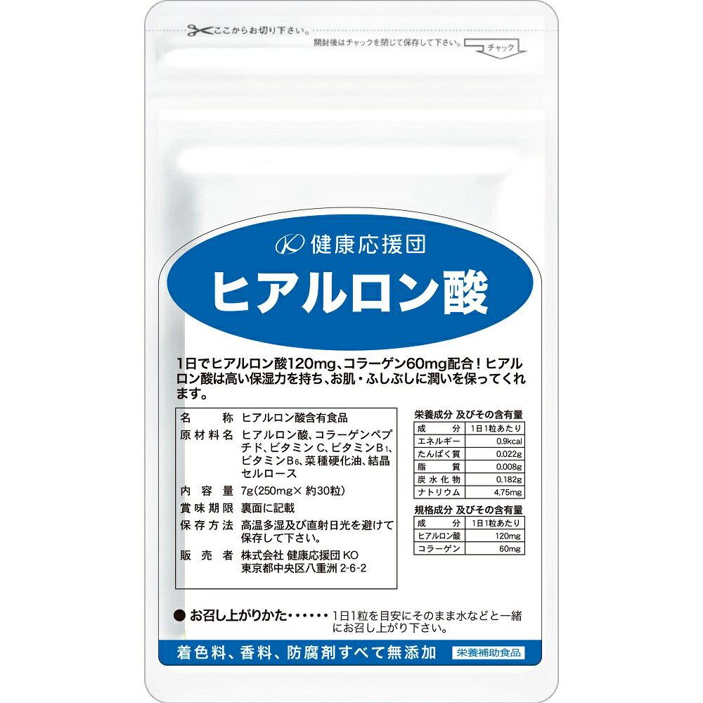 サプリメント, ヒアルロン酸 628OFF6 180 DHC