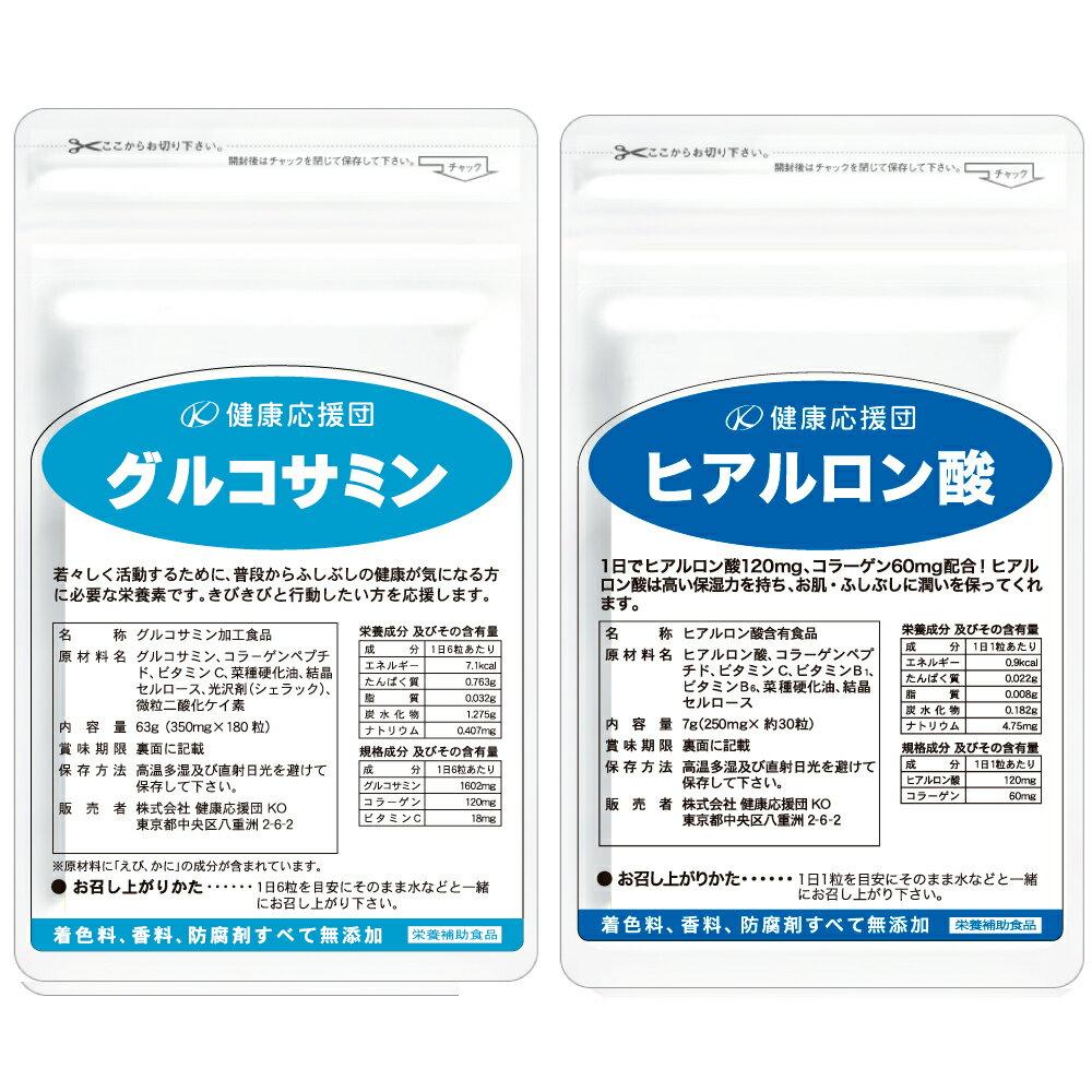 グルコサミン・コンドロイチン, グルコサミン 12