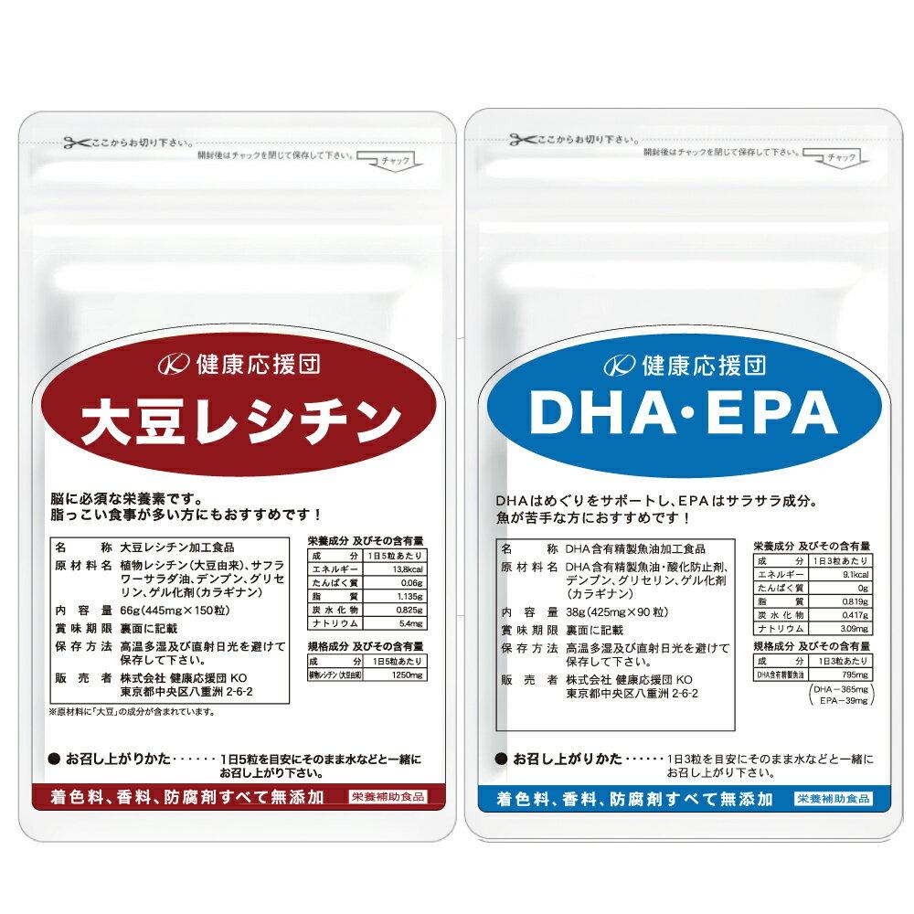 脂肪酸・オイル, DHA 6DHA DHA EPA DHA