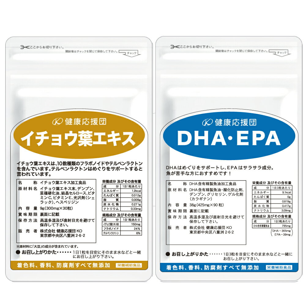脂肪酸・オイル, DHA 35OFFDHA DHA