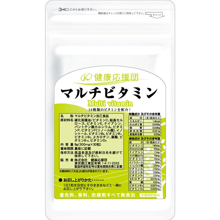ビタミン, マルチビタミン 12 12 360