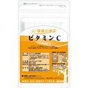 約3ヶ月分 ビタミンC サプリ 90粒 3袋 アセロラ ビタミンB2 ビタミンP 飲む日焼け止め 免疫 高める サプリメント