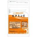 【お徳用3ヶ月分 ビタミンE】*天然ビタミンE サプリメント *郵パケット便 天然ビタミンE(大豆)セサミン