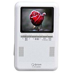 [山善] ワンセグ テレビ 携帯用 耐災害 2.8インチ ラジオ ワイドFM 乾電池/モバイルバッテリー 超軽量 YT-RTV280WN