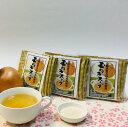 ぜひお試し下さい! 【老舗お弁当屋さんの認める味】  淡路島産おいし〜い玉ねぎ100%スープ 30包 送料無料 たまねぎスープ オニオンスープ 1