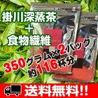 マイルド・スムーズ・ティーおまとめ購入350グラム袋入りx2袋セット(※専用缶無し)