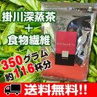 マイルド・スムーズ・ティー350グラム袋入り(※専用缶無し)