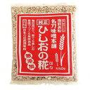 名刀味噌本舗 乾燥ひしおこうじ 550g [0613]