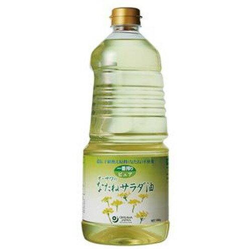 【お買上特典】オーサワのなたねサラダ油(ペットボトル)(1360g)
