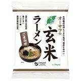 【お買上特典】オーサワのベジ玄米ラーメン(ごまみそ)119g(うち麺80g)