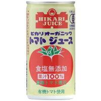 オーガニックトマトジュース食塩無添加(190g×30缶)【ヒカリ】