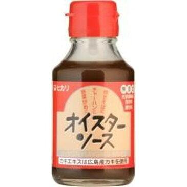 【お買上特典】オイスターソース 115g 【ヒカリ】