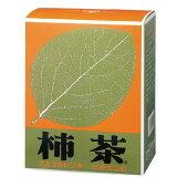 【お買上特典】柿茶(ティーバックタイプ)4g×84袋 ※送料無料(一部地域を除く)