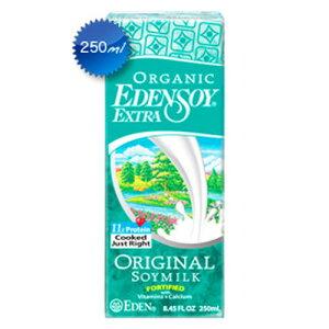 厳選されたオーガニック商品を扱うアリサン有限会社の商品です。【特価】ソーイミルク・プレー...