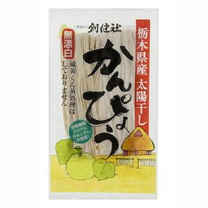 無添加で本来のおいしさが味わえる、安心安全な創健社の商品です。【特価】無漂白のかんぴょう