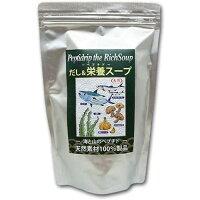 天然ペプチドリップだし&栄養スープ500g【無添加粉末】