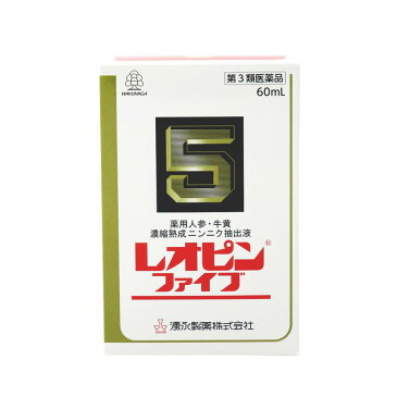 【第3類医薬品】レオピンファイブw(60ml)(4968250276117)