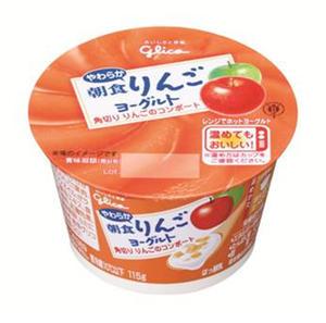 グリコ 朝食やわらかりんごヨーグルト115g 12個