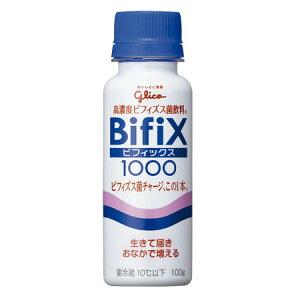 【ビフィズス菌】グリコ 高濃度ビフィズス菌飲料Bifix1000 100g 12本