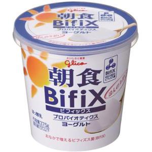 【ヨーグルト】グリコ 朝食BifiXヨーグルト375g 6個