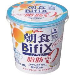 グリコ 朝食BifiXヨーグルト 脂肪0 375g 6個