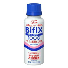 グリコ 高濃度ビフィズス菌飲料Bifix1000 100g 12本