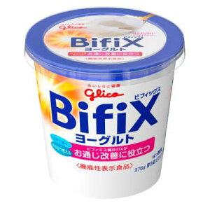 グリコ朝食プロバイオヨーグルトBifiX375g6個入りケース