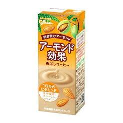 【送料無料・2ケースセット】グリコアーモンド効果香ばしコーヒー200ml24本×2ケース