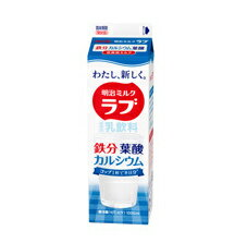 【バラ売】明治 ラブ(牛乳) 1000ml 1本