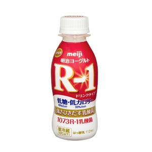 明治 プロビオヨーグルトR-1ドリンクタイプ 低糖・低カロリー112ml 24本