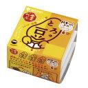 【要冷蔵】ミツカン 金のつぶ パキッ!とたれ とろっ豆 3P (45gX3)X12パック【送料無料】