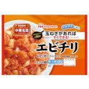 日本ハム中華名菜エビチリ260g6パック