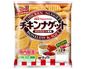 日本ハム チキンナゲット154g 2袋