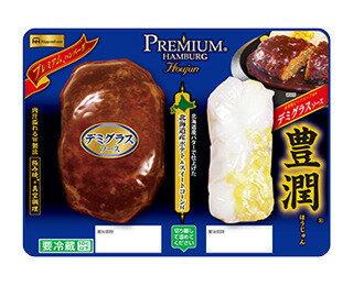 日本ハム プレミアム ハンバーグ 豊潤 デミグラスソース166g 2個