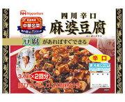 日本ハム 四川辛口麻婆豆腐