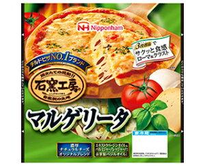 【ピザ】【そうざい】日本ハム 石窯工房 マルゲリータ185g 6パック