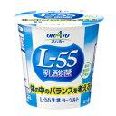 【10%OFF】オハヨー L-55生乳ヨーグルト110g 8個