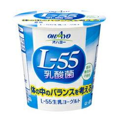【10%OFF】オハヨー L-55生乳ヨーグルト 110g 8個