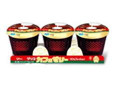 【コーヒーゼリー】【カフェゼリー】グリコ カフェゼリー3個パック 6入