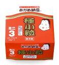 【要冷蔵】タカノフーズ 極小粒ミニ3 (50gx3パック)X