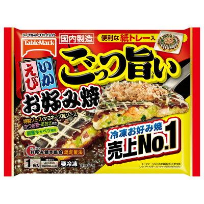 【15%OFF】テーブルマーク ごっつ旨いお好み焼き 294g 1袋