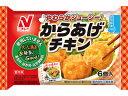 【15%OFF】ニチレイ からあげチキン 6P 1袋