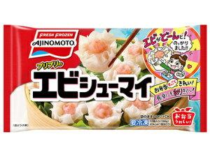 【15%OFF】味の素 プリプリのエビシューマイ 12個入 1袋