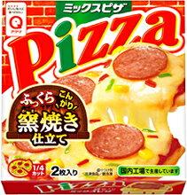 【15%OFF】アクリフーズ ミックスピザ2枚 1箱