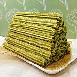 緑の星のチュロス抹茶味25本でお昼のひと時
