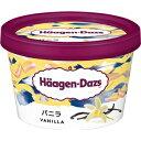 【ハーゲンダッツ】ミニカップバニラ6個【送料無料】北海道、沖縄、その他離島は別途送料がかかります。